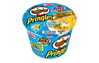 Extra reden voor die Japan-trip: Pringles Instant Noodles.