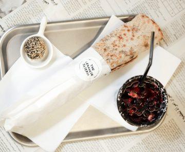 Hotspot: The Lebanese Sajeria